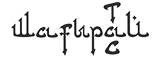 Шағырай Тас Logo